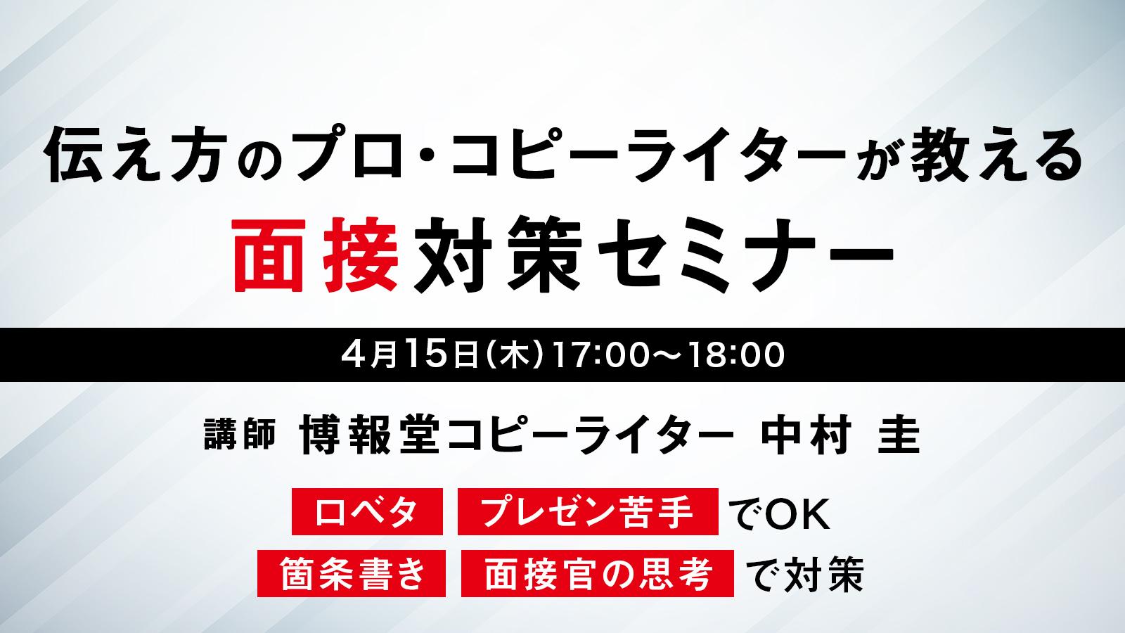 MSM167_tsutaekata_1600×900.jpg